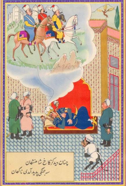 Persian propaganda